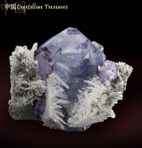 Fluorite-Crystalline Treasures