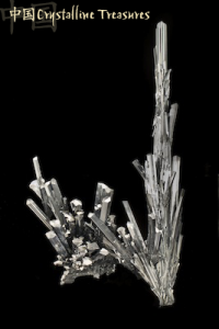 Stibnite-Crystalline Treasures