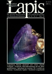 Lapis Magazine Cover, May 1999