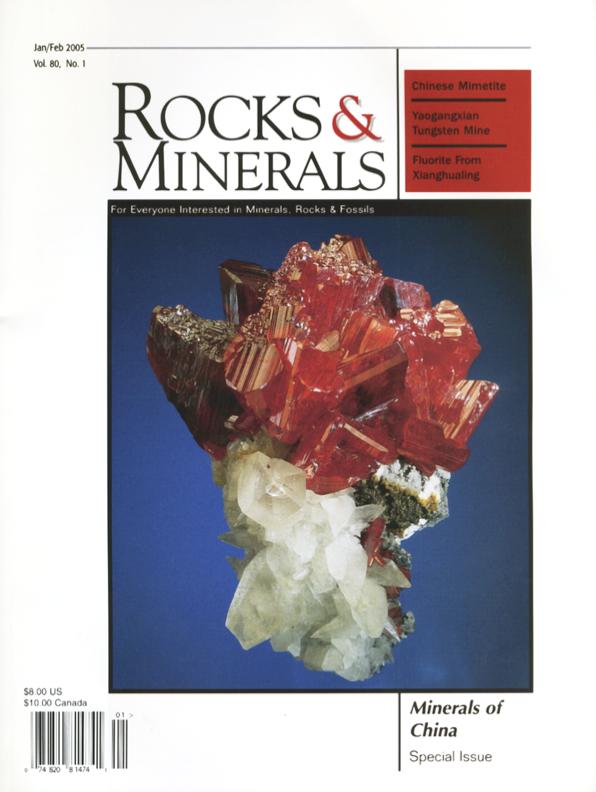 rocksandmin80-1