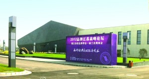 The Wuxi Science Museum, Dr. Robert Lavinsky Photo