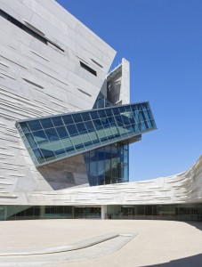 A view of the Perot Museum in Dallas