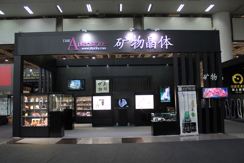 At the Changsha 2014 mineral show, The Arkenstone held a premium spot with hundreds of valuable fine minerals.