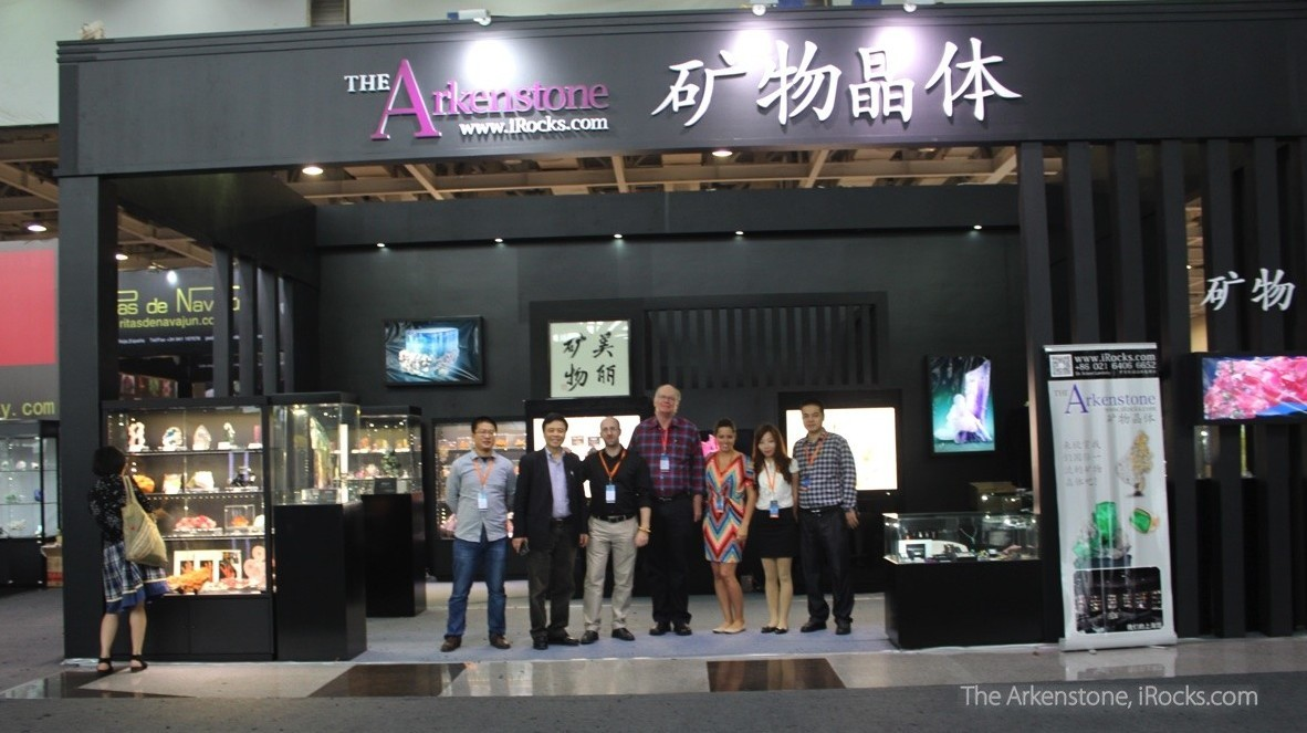 Dr. Peter Megaw and Dr. Robert Lavinsky with other friends and employees at the 2014 China Mineral and Gem Show