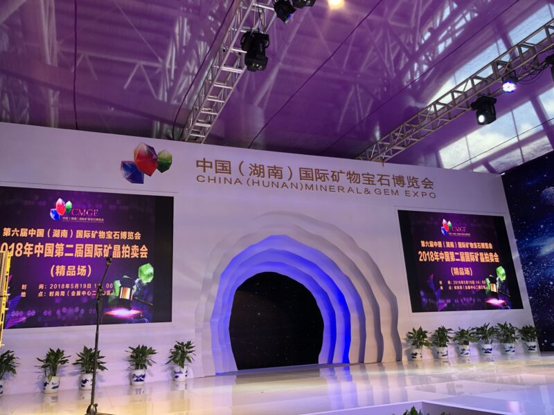 Stage at the Chenzhou China Mineral and Gem Auction