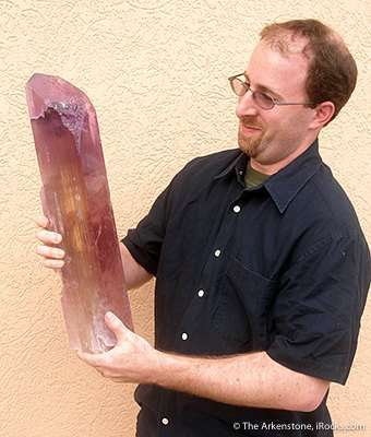 weight 29 4 pounds Perhaps world s largest crystals species It